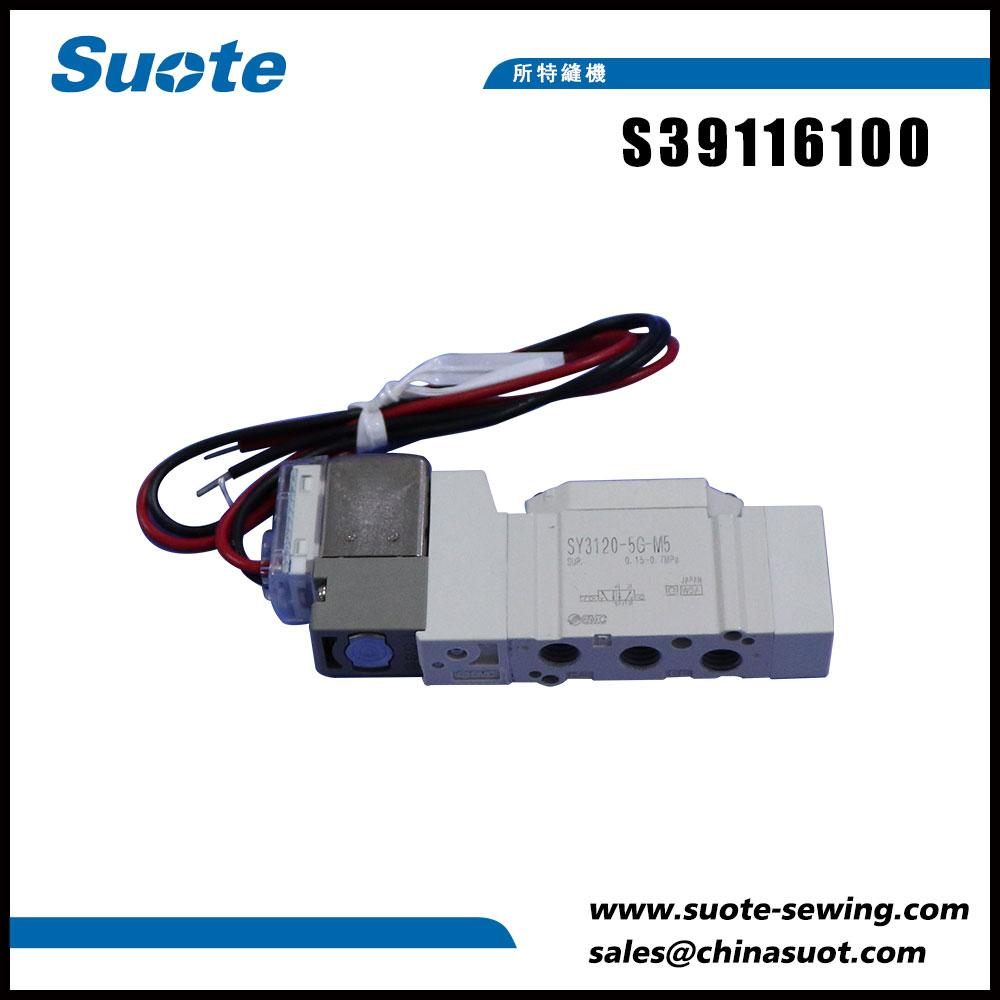 S39116100 Van Vqz2151s-5 dành cho 9820